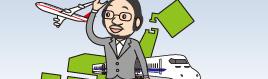 藤本さんの講演旅行記