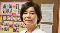 松岡典子さん